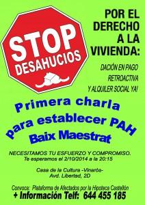 jpg cartel PAH